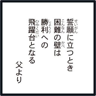 f:id:morinosakana:20190124121828j:plain