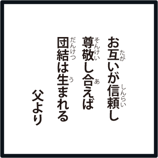 f:id:morinosakana:20190125082334j:plain