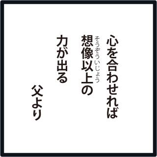 f:id:morinosakana:20190126133212j:plain