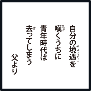 f:id:morinosakana:20190128100358j:plain
