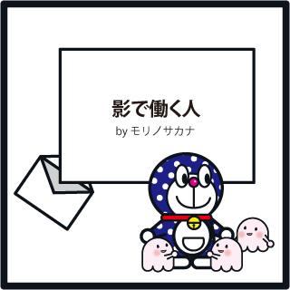 f:id:morinosakana:20190129092417j:plain