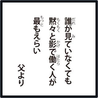 f:id:morinosakana:20190129092423j:plain