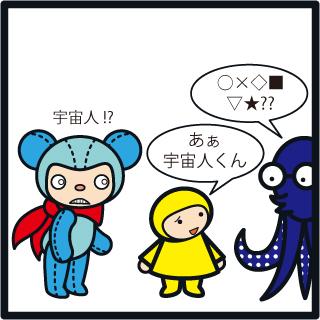 f:id:morinosakana:20190130090448j:plain