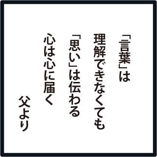 f:id:morinosakana:20190130090528j:plain
