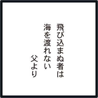 f:id:morinosakana:20190131112411j:plain