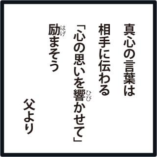 f:id:morinosakana:20190201085614j:plain
