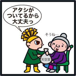 f:id:morinosakana:20190201085617j:plain