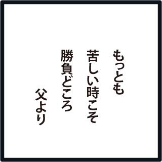 f:id:morinosakana:20190308081308j:plain