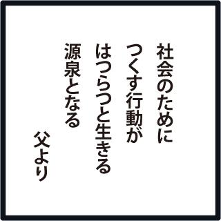 f:id:morinosakana:20190310095747j:plain