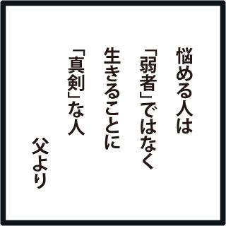 f:id:morinosakana:20190311100257j:plain