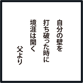 f:id:morinosakana:20190312170529j:plain