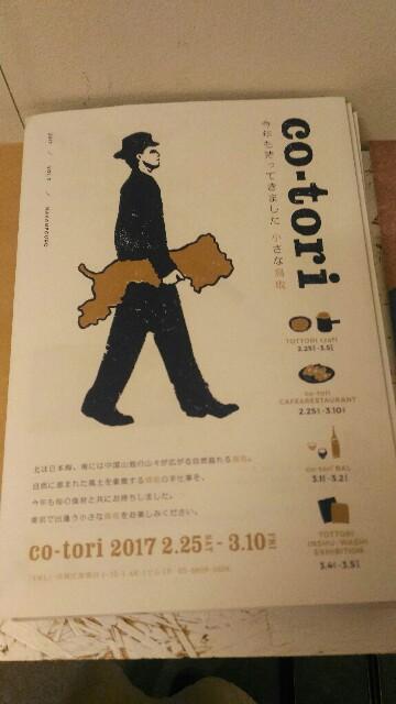f:id:morinoseikatsusya:20170224213548j:image