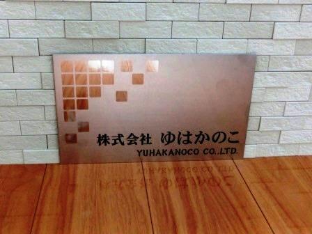 f:id:morinosizukuceo:20140510172455j:plain