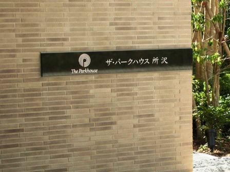 f:id:morinosizukuceo:20141019105238j:plain