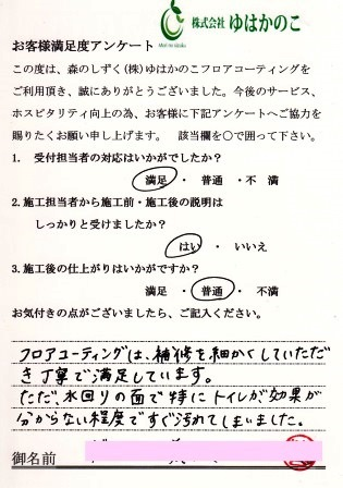 f:id:morinosizukuceo:20141109152849j:plain