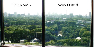 f:id:morinosizukuceo:20141219182326j:plain