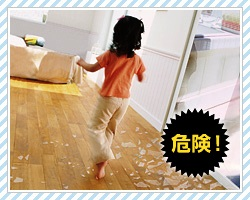 f:id:morinosizukuceo:20141219182339j:plain