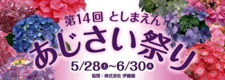 f:id:morinosizukuceo:20160614090033j:plain
