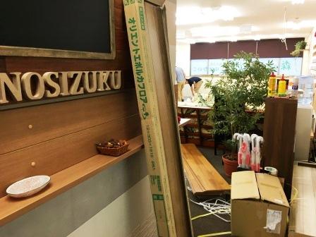 f:id:morinosizukuceo:20160905174707j:plain