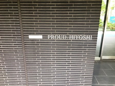 f:id:morinosizukuceo:20161005144215j:plain