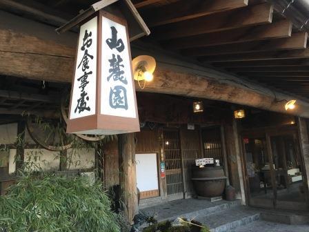 f:id:morinosizukuceo:20170118160421j:plain