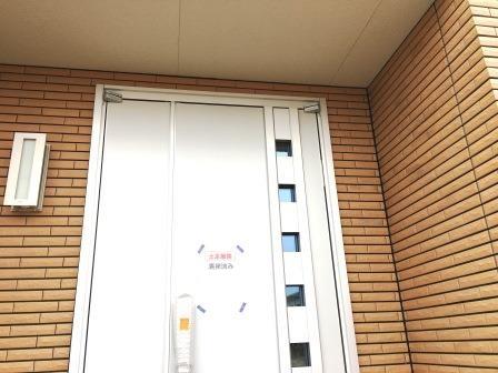 f:id:morinosizukuceo:20170218113248j:plain