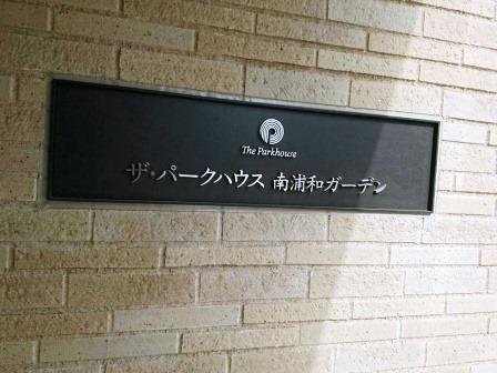 f:id:morinosizukuceo:20170305064553j:plain