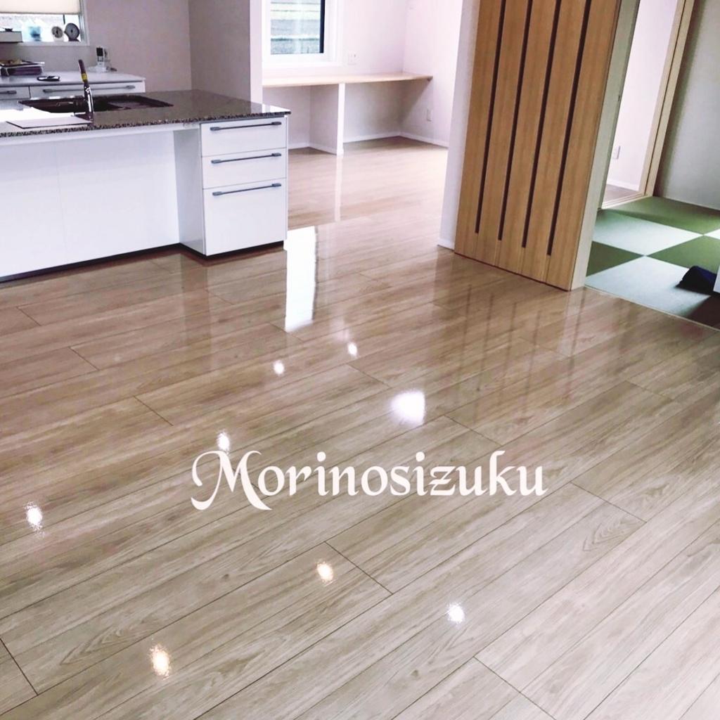 f:id:morinosizukuceo:20170612184530j:plain