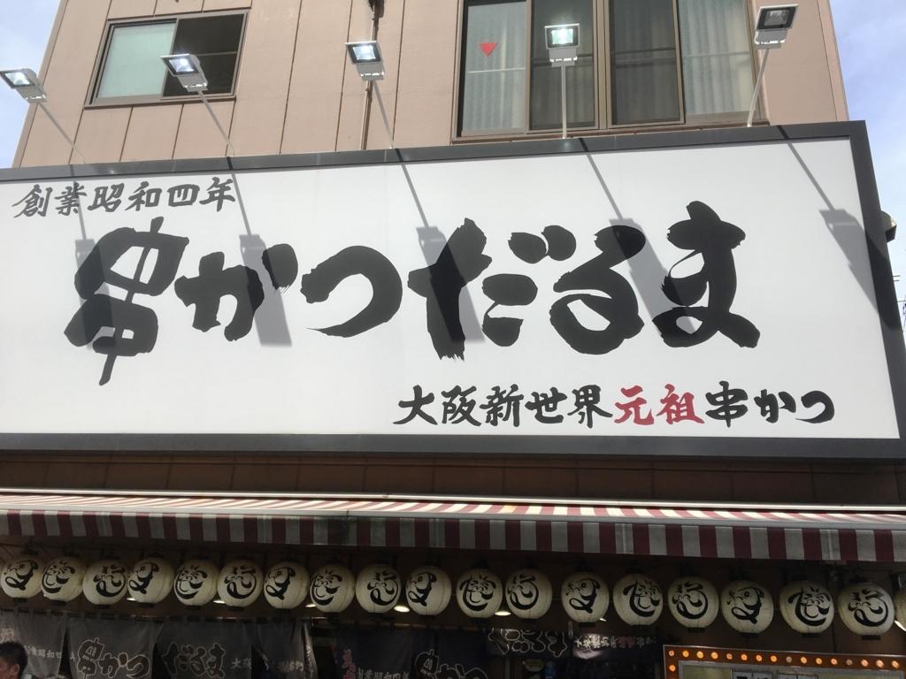 f:id:morinosizukuceo:20170701140021j:plain