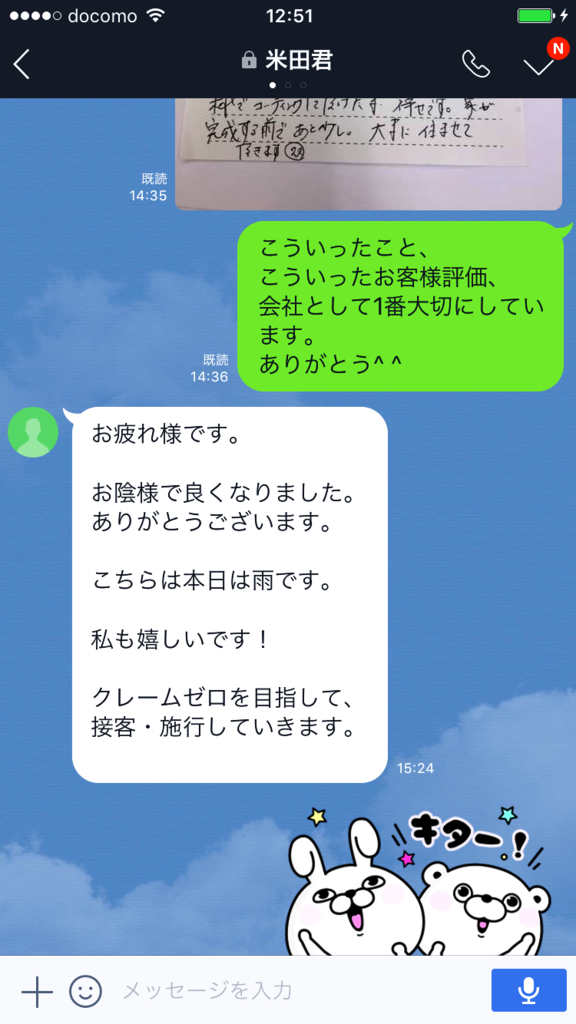 f:id:morinosizukuceo:20170712130947p:plain