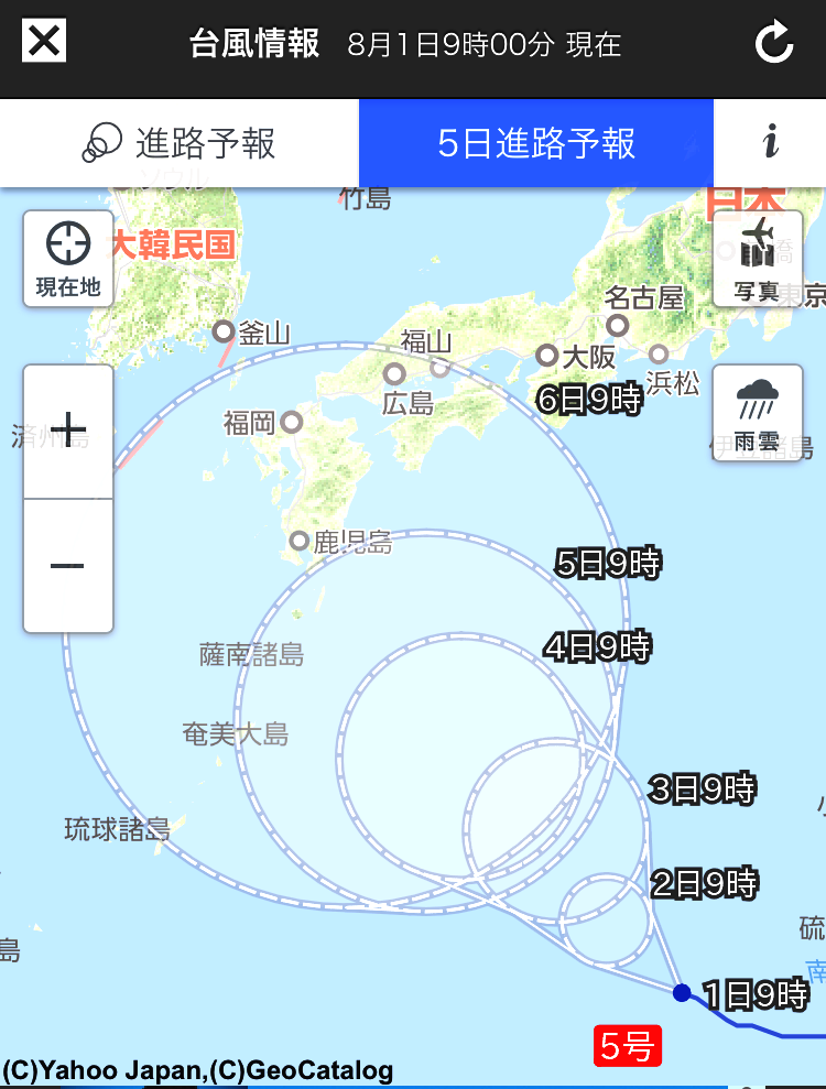 f:id:morinosizukuceo:20170801115520p:plain
