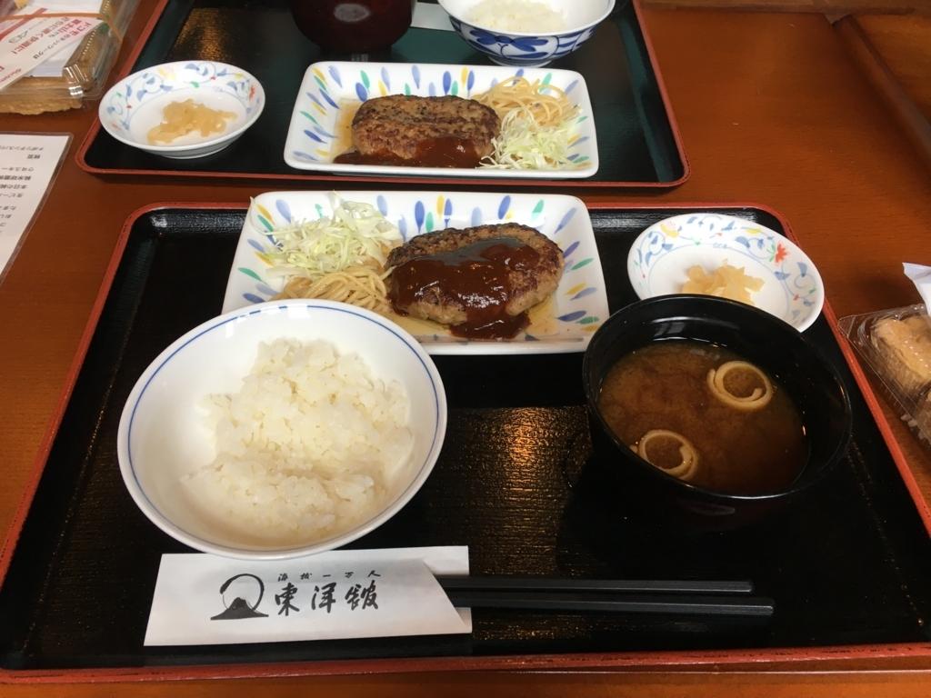 f:id:morinosizukuceo:20170810163057j:plain