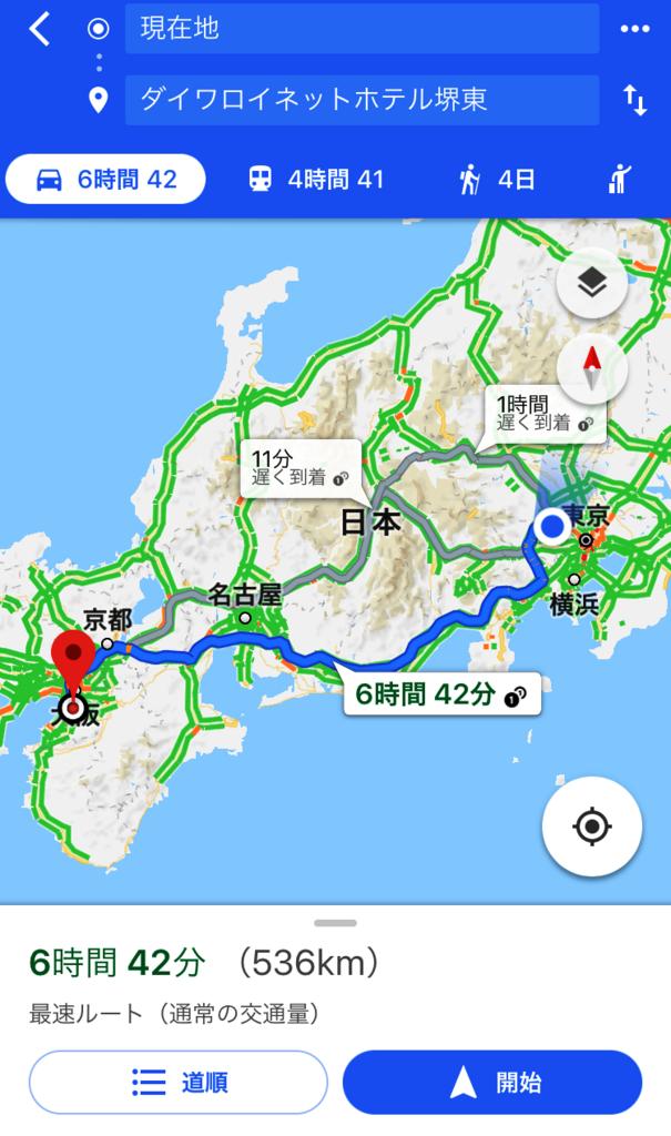 f:id:morinosizukuceo:20171201133243p:plain