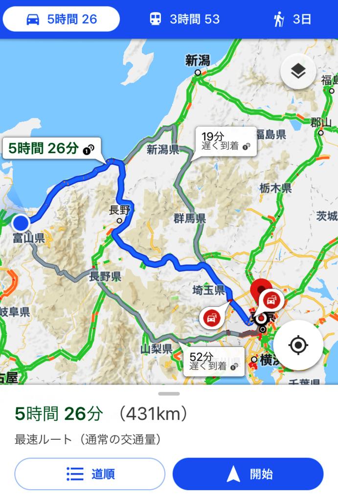 f:id:morinosizukuceo:20180125164421p:plain