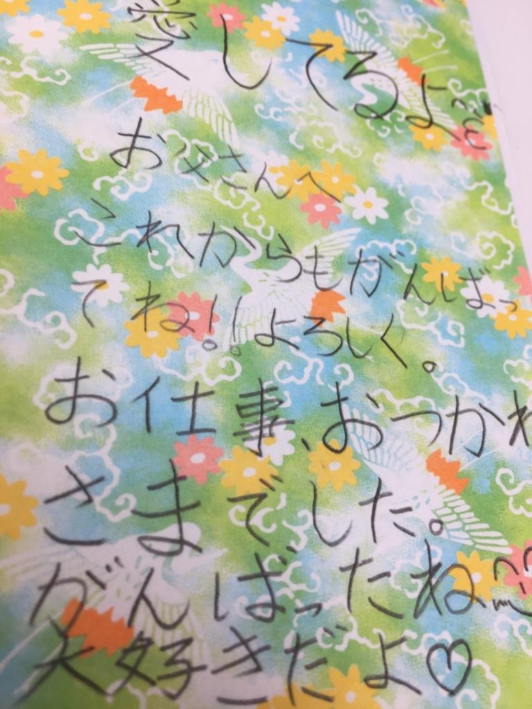 f:id:morinosizukuceo:20180204132306j:plain