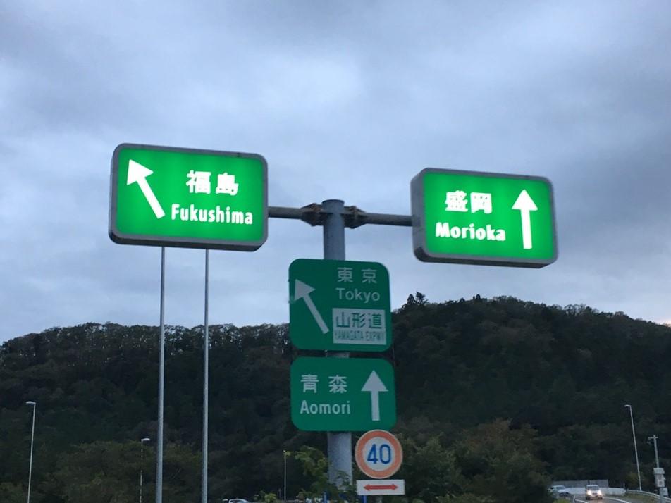 f:id:morinosizukuceo:20180227170154j:plain