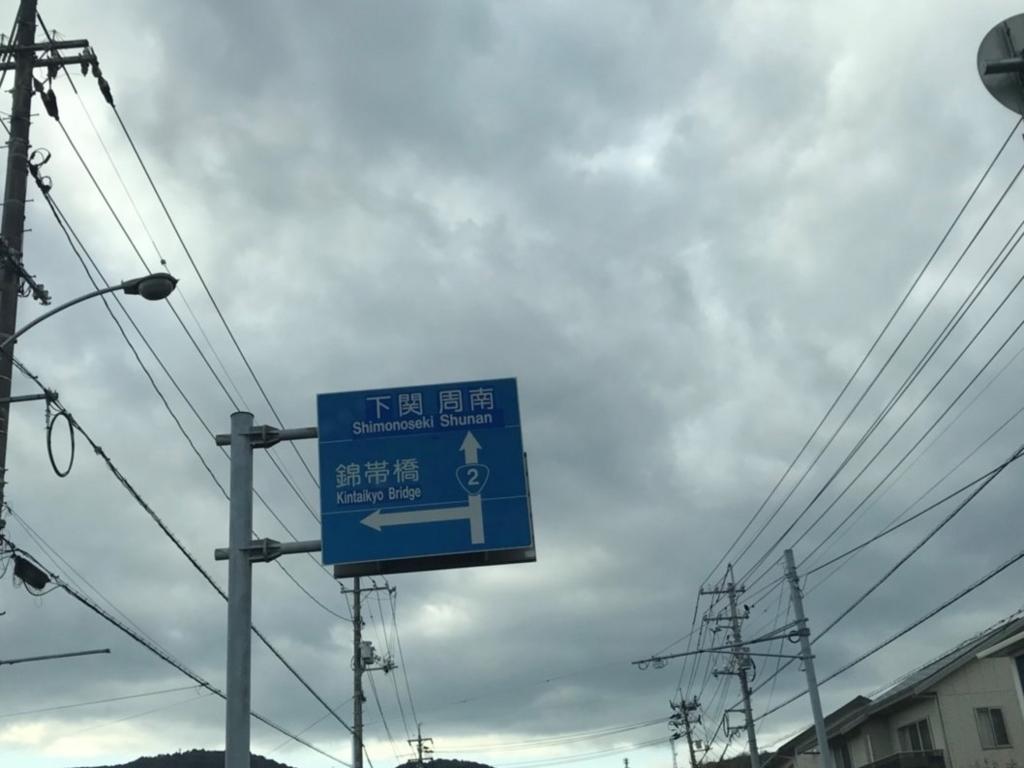 f:id:morinosizukuceo:20180227170339j:plain