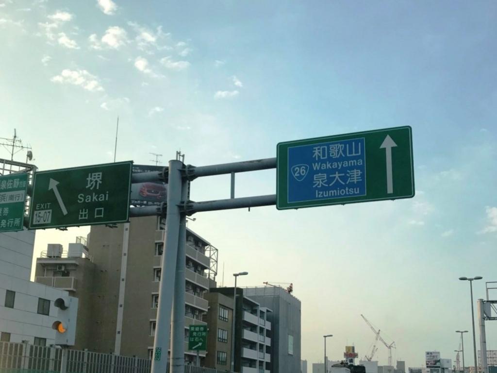 f:id:morinosizukuceo:20180227170342j:plain