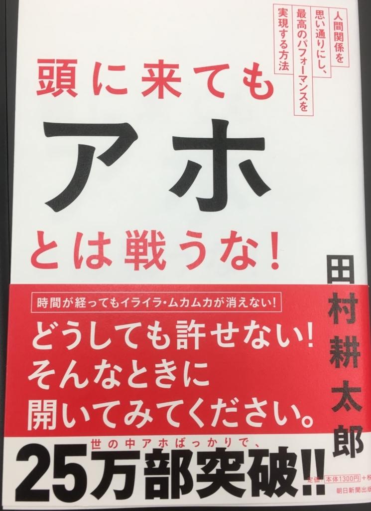 f:id:morinosizukuceo:20180405093942j:plain