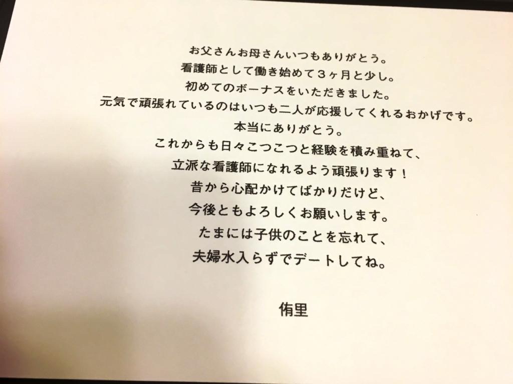f:id:morinosizukuceo:20180703201854j:plain