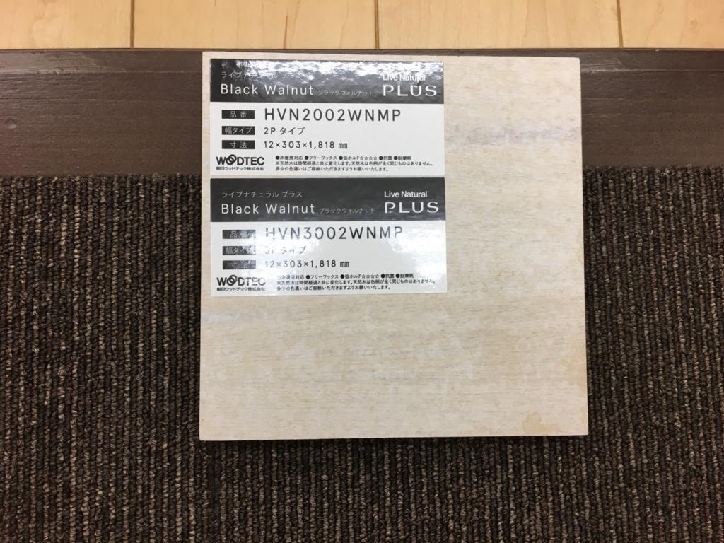 f:id:morinosizukuceo:20180715113643j:plain