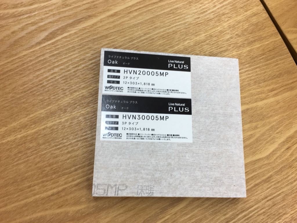 f:id:morinosizukuceo:20180715113801j:plain