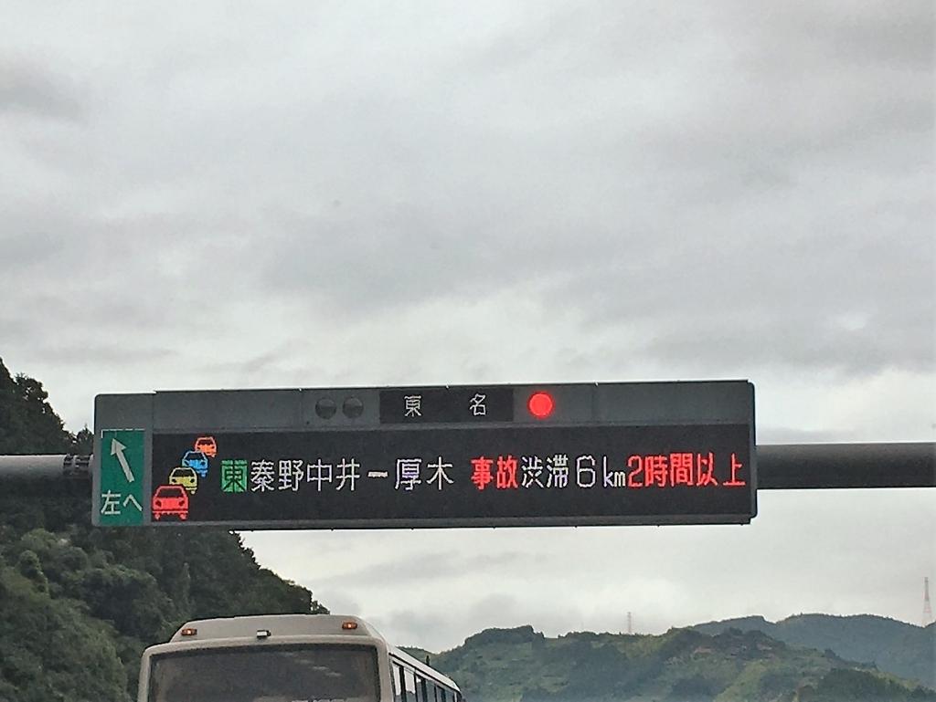 f:id:morinosizukuceo:20180721170756j:plain