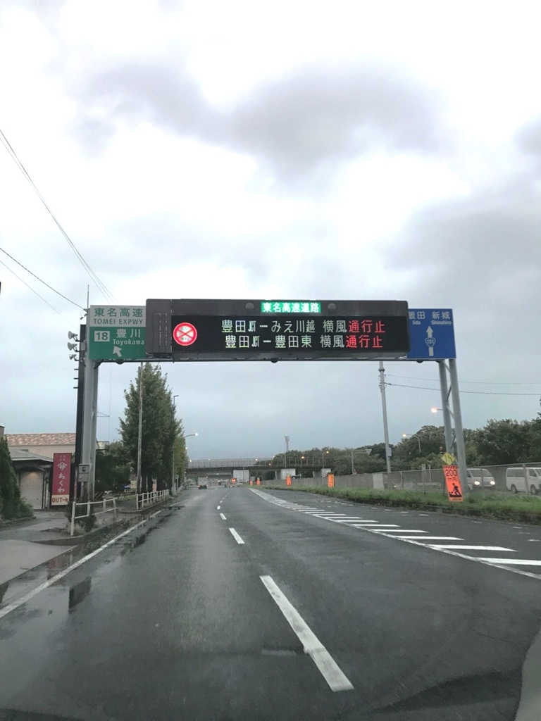 f:id:morinosizukuceo:20180905074811j:plain