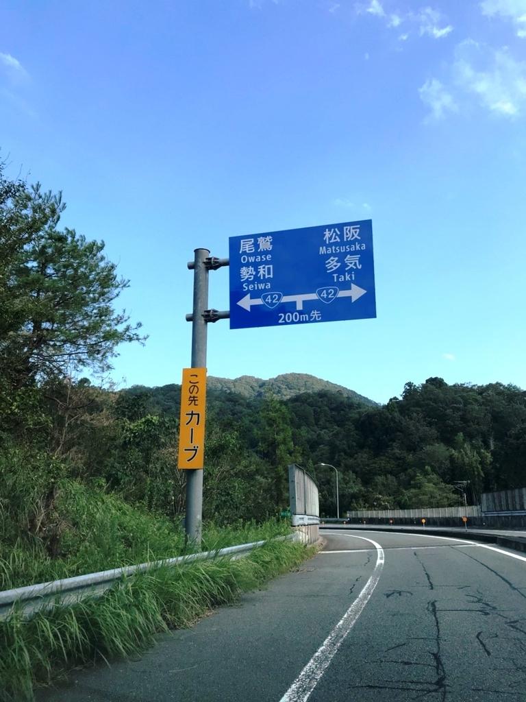 f:id:morinosizukuceo:20180907075920j:plain