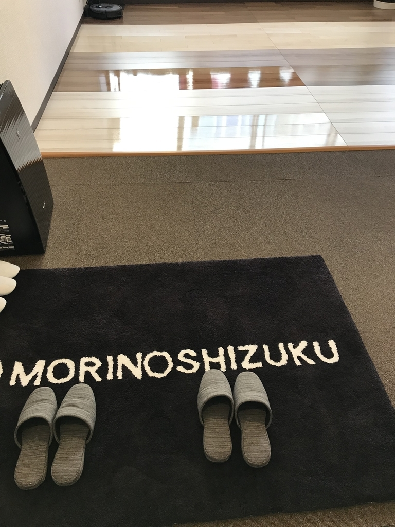 f:id:morinosizukuceo:20181105151101j:plain