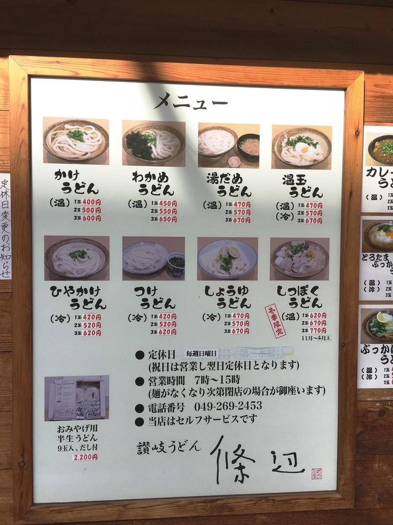 f:id:morinosizukuceo:20181120093352j:plain