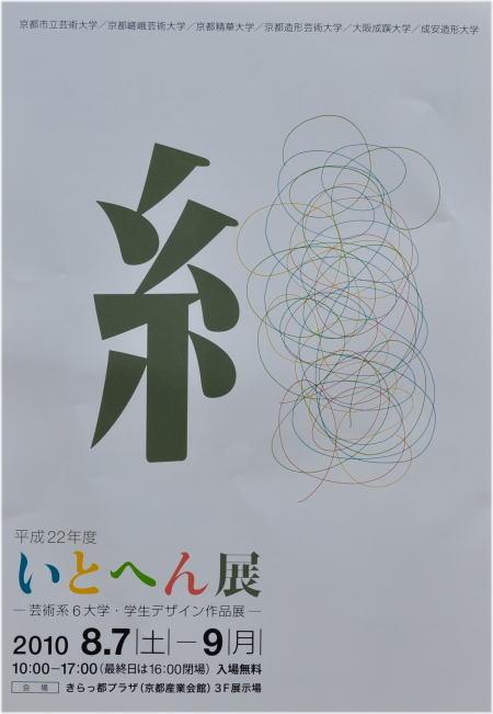f:id:morinui:20100809172121j:image
