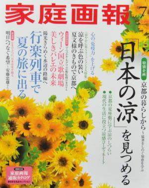 f:id:morinui:20110601102627j:image
