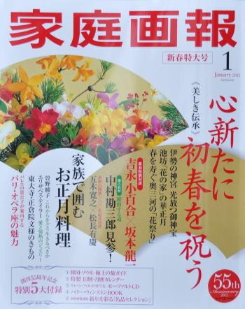 f:id:morinui:20111201163211j:image